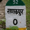 06-udaipur-0740